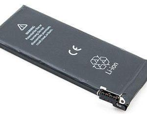 Mobiliųjų telefonų baterijos